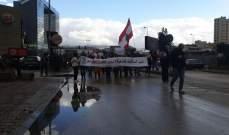 """إنطلاق مسيرتين تحت عنوان """"لا ثقة"""" من أمام وزارة الداخلية والشيفروليه باتجاه مجلس النواب"""