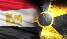 ممثلو الطاقة الذرية في مصر يفحصون شحنات القمح القادمة من روسيا