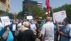 اعتصام للجان المستأجرين في بيروت امام وزارة العدل