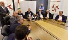 جمعية الصناعيين دعت لوقفة تضامنية غدا: تفاقم الخسائر يقودنا الى مرحلة خطيرة جدا