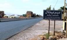 النشرة: إصابة صياد من أصل 5 أطلق حرس الحدود السوري النار عليهم بجرد بريتال