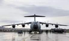 طائرة تركية محملة بمساعدات إنسانية وآلات إنقاذ وصلت إلى ألبانيا لمساعدة ضحايا الزلزال