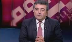 قسطنطين: باسيل رجل المواجهات وموقفه من سوريا والنازحين خلق له عداوات
