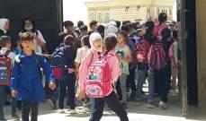 النشرة: التزام كبير باجراءات الوقاية بعد اسبوع على بدء العام الدراسي بسوريا