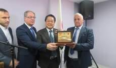 سفارة اليابان: تقديم معدات طبية لمستشفى عبدالله الراسي الحكومي في حلبا