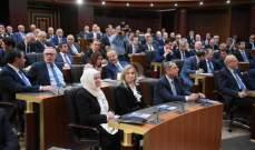 بري يرفع جلسة البرلمان الى الساعة 6 بعد اقرار قانون الادارة المتكاملة للنفايات الصلبة