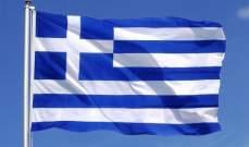 """سلطات اليونان أكدت تسجيل أول إصابة بفيروس """"كورونا"""""""