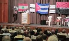 سعد يشيد بمواقف كوبا الداعمة للمقاومة في لبنان وفلسطين