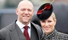 حفيدة ملكة بريطانيا تلد طفلها الثالث في حمام المنزل