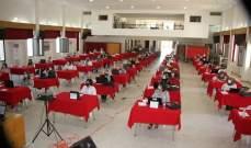 مركز كامل جابر نظم دورة تعليمية للمعلمات والمعلمين حول التعليم عن بعد