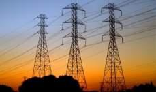 انقطاع الكهرباء عن أكثر من 500 بلدة في أوكرانيا بسبب الأحوال الجوية الصعبة