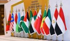 التحالف العربي: اعتراض وتدمير مسيّرة مفخخة أطلقتها أنصار الله تجاه المنطقة الجنوبية بالسعودية