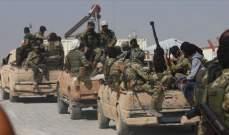 الحدث: الجيش الليبي يسقط مسيرة حوثية في محافظة الجوف