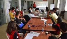 قطاع إدارة الكوارث بالصليب الأحمر- مركز حاصبيا نظم دورة تدريبية للمتطوعين الجدد