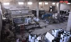 سانا: الجيش السوري عثر على مقرات وورش لتصنيع سلاح ومواد كيميائية من مخلفات الإرهابيين بريف حلب