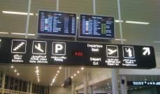 مطار بمواصفات عالميّة