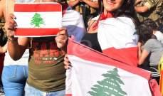 الرياض: لبنان يعيش مخاضاً مصيرياً قد تتردد تبعاته حتى خارج حدوده