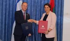 توقيع أولى اتفاقيات التعاون بمجال الزراعة بين الإمارات وإسرائيل