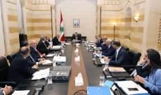 الحريري ترأس اجتماعاً للجنة الوزارية المخصصة لدراسة الإصلاحات المالية والاقتصادية