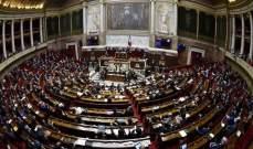 البرلمان الفرنسي أقر بشكل نهائي فرض ضريبة على مجموعات رقمية عملاقة