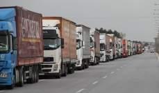الأناضول: 63 شاحنة أممية محملة بمساعدات إنسانية عبرت تركيا باتجاه إدلب وريفها
