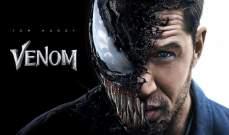 فيلم Venom يتصدر إيرادات السينما الأميركية