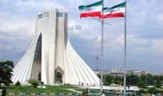 وسائل إعلام إيرانية: اغتيال عالم نووي إيراني قرب طهران