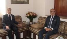 الجميل استقبل السفير التونسي وبحث معه الأوضاع اللبنانية والعربية