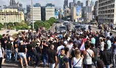 OTV: نية لدى المتظاهرين بجعل احتجاج يوم الاحد محطة أسبوعية