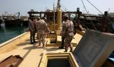 ضبط سفينة قاطرة وتفكيك عصابة أجنبية لتهریب الوقود في جنوب إيران