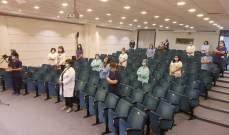 قداس على نيّة الطّاقم التّمريضي في مستشفى سيّدة المعونات الجامعي.