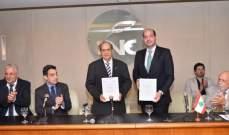 مراد عقد اجتماعا مع حاكم ريو دي جانيرو: لبنان عضو في مجلس إعادة انماء المدينة