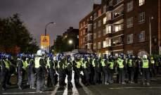 شرطة لندن تفرق متظاهرين يحتجون على إجراءات العزل العام بسبب كورونا