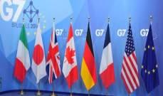 مجموعة السبع: قلقون من سلوك روسيا غير المسؤول والمزعزع للاستقرار