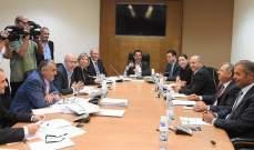 لجنة الإعلام تابعت مناقشة ملف قطاع الخليوي