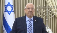 الرئيس الإسرائيلي: سأبذل قصارى جهدي لمنع جولة أخرى من الانتخابات