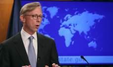 هوك: مستعدون لرفع العقوبات عن إيران وإعادة العلاقات الدبلوماسية إذا أوقفت أعمالها العدائية