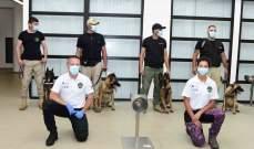 إطلاق فكرة من عالم لبناني لاكتشاف كورونا عبر الكلاب بمعهد قوى الأمن