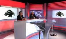 تلفزيون لبنان الغائب عن أيِّ حدثٍ: لماذا يطولُ الغياب وَمَنْ يستثمره؟