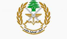 الجيش: 5 طائرات استطلاع إسرائيلية خرقت الأجواء اللبنانية يوم أمس