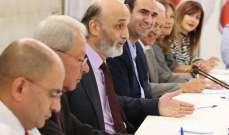 جعجع: القوات تريد الدولة ومن لا يريدها لا تريده