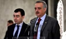 أرسلان: الهجوم على وزير الدفاع يدل على أن انطلاق للتهويل واخفاء حقائق