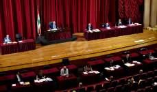 مجلس النواب يقر قانون تنظيم الاستخدام المستجد للمنتجات الطبية لمكافحة جائحة كورونا