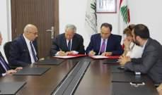 بطيش يوقع مذكرة تفاهم مع الجامعة اللبنانية الاميركية  LAU