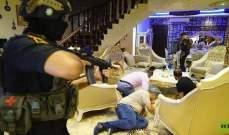 الحشد الشعبي يعلن القبض على زعيم أكبر مافيا للمتاجرة بالمخدرات والنساء في بغداد