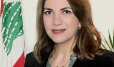 نجم أرسلت إلى مجلس القضاء الأعلى مرسوم اسم المحقق العدلي في انفجار بيروت