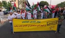 مدينة صيدا أحيت يوم القدس العالمي بمسيرة حاشدة