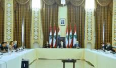 دياب يرأس اجتماع اللجنة الوزارية لعودة اللبنانيين ويبحث تحضيرات المرحلة 4
