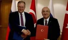 توقيع اتفاقية جديدة للنقل البري بين تركيا وروسيا