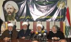الشيخ الجعيد: أهل السنة بريئون من آل سعود ليوم القيامة